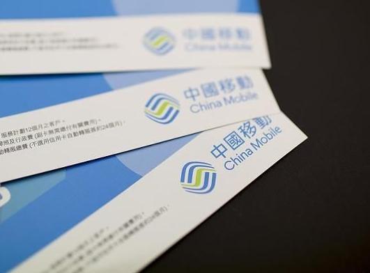 中国移动再次被确认低头,2款套餐悄然上线,网友:不想转网了! 移动互联 第2张