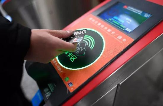 卡在手 钱没了:移动支付安全问题频现的背后 移动互联 第1张