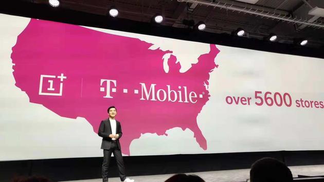 美国运营商合作对一加意味着什么?终于进入主流市场 移动互联 第1张