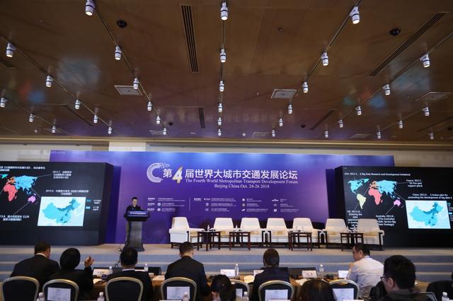 布局智慧交通生态圈,中国电信北京公司深度嵌入交通行业产业链 移动互联 第4张