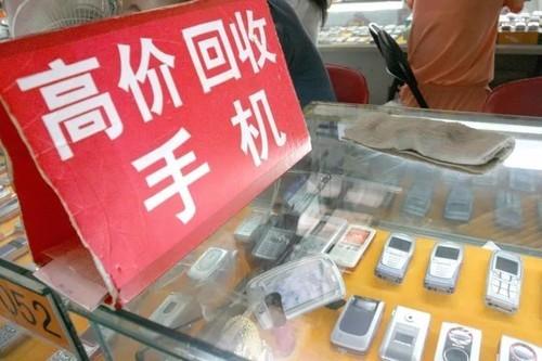 二手手机为何还值钱 回收行业那些你不知道的事 二手行情 第2张