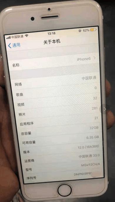 网友买的二手iPhone7,秒变iPhone6,到底怎么回事? 真伪辨别 第7张