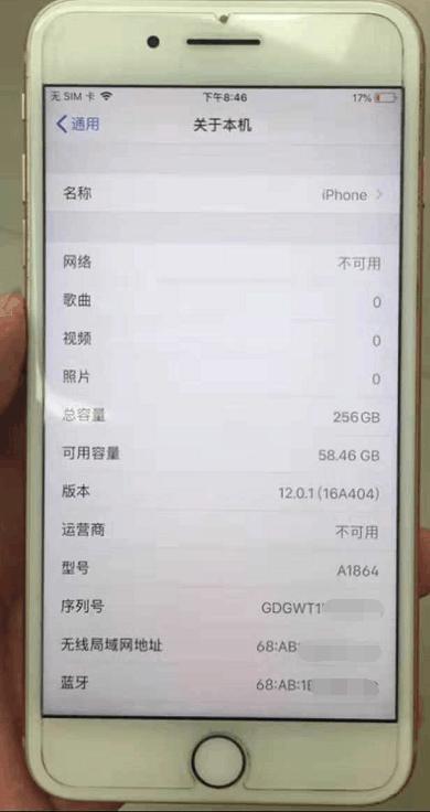 二手平台三千元的iPhone8Plus靠谱么?网友的真实经历告诉你 真伪辨别 第8张
