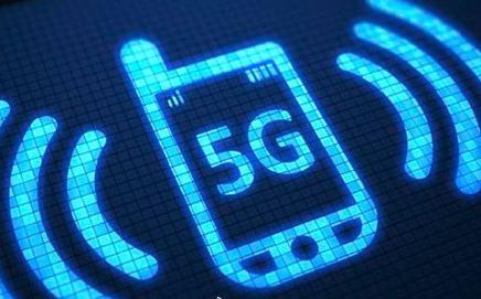 5G资费更低 5G有望明年商用 资费每GB或低至几毛钱 移动互联