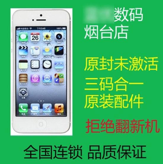 有效避免被坑 购买二手手机应注意什么 防骗指南 第10张
