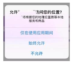 iOS 被封杀,iPhone XS 瘫痪,咋回事儿? 移动互联 第5张