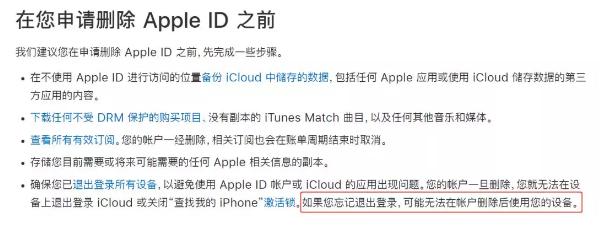 iOS 被封杀,iPhone XS 瘫痪,咋回事儿? 移动互联 第8张